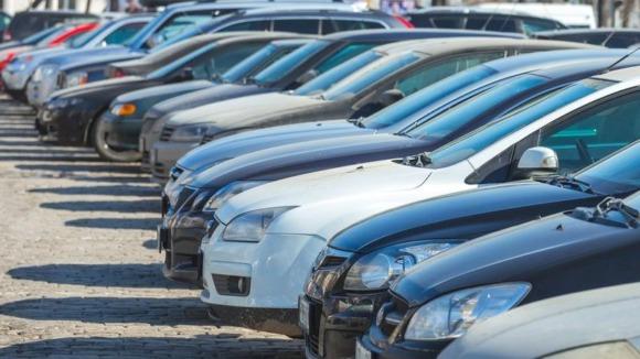 Araba İhalesi Ticaret Bakanlığı Araç Satışı
